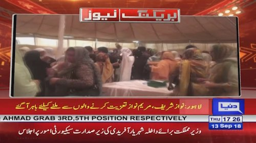 PML-N leaders, workers reach Jati Umra to offer condolences