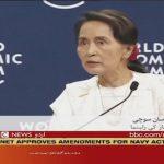 Aung San Suu Kyi defends verdict against Reuters journalists