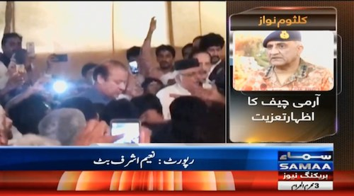 Party leaders, sympathisers arriving at Nawaz Sharif residence to offer condolence