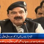 Sheikh Rasheed vows to improve railway, reduce debts by December 30