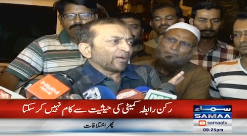 Farooq Sattar resigns from MQM-P's Rabita Committee