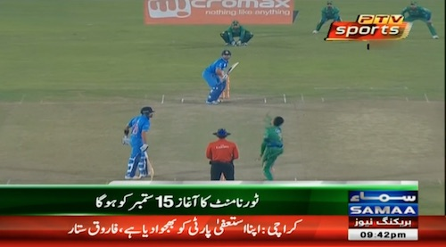 Pakistan cricket team 2nd day training session at ICC Academy for Asia Cup