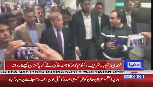 Plane carrying Kulsoom Nawaz's casket leaves for Pakistan