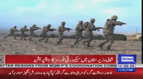 Four terrorists killed, three soldiers martyred in North Waziristan operation