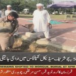 Kulsoom Nawaz's body has been moved to Sharif Medical City
