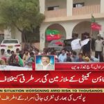 Gharo: Employees of town committee started protest