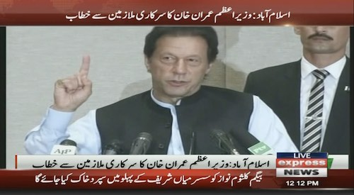 Education system in Pakistan is flawed, says Imran Khan
