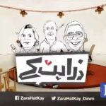 "Zara Hat Kay – 13 September, 2018 ""Mini Budget, CPJ report"""