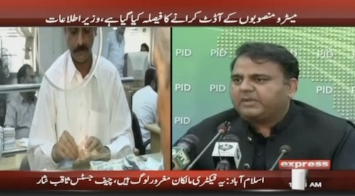 We aren't increasing the tax on salaried people: Fawad Chaudhry