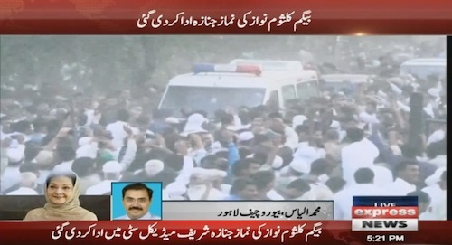 Thousands attend funeral prayers of Kulsoom Nawaz in Lahore