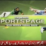 Express Sports Page – 14-9-2018