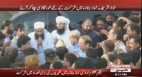 Tariq Jameel leads Kulsoom Nawaz's funeral prayers