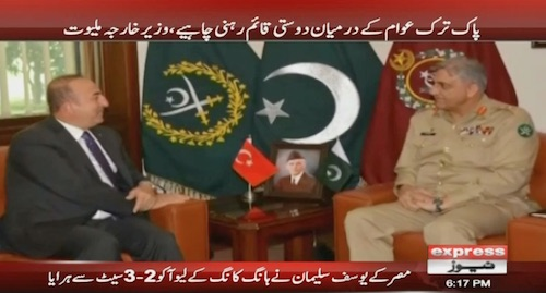 Turkish Foreign Minister calls on COAS