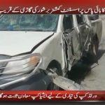 Three levies personnel martyred in blast near Pishin Bypass