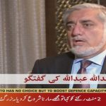 Afghan Chief Executive Abdullah: Need to pressurise countries supporting terror