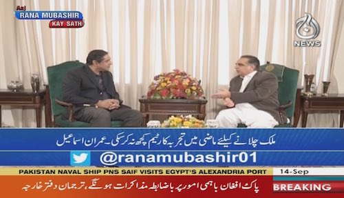 "Rana Mubashir exclusive program with Governor Sindh ""Imran Ismail"""