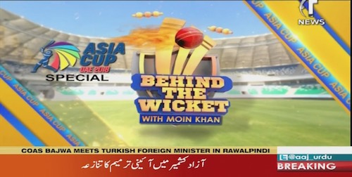 Behind The Wicket exclusive program on Asia Cup (part-1)