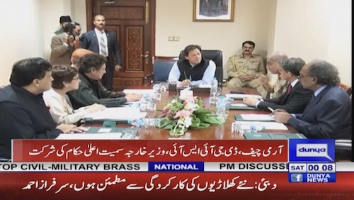 COAS & DG ISI attend high level meeting chaired by PM Imran Khan