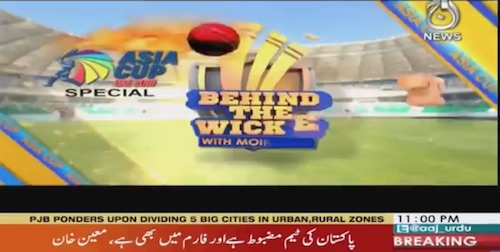 Behind The Wicket exclusive program on Asia Cup (part-2)