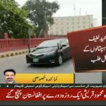 CJP takes notice of expensive treatments in private hospitals
