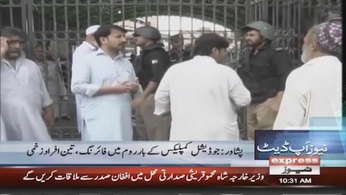 Shots fired in Peshawar Judicial Complex