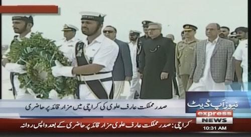 President Arif Alvi visits Quaid's mausoleum