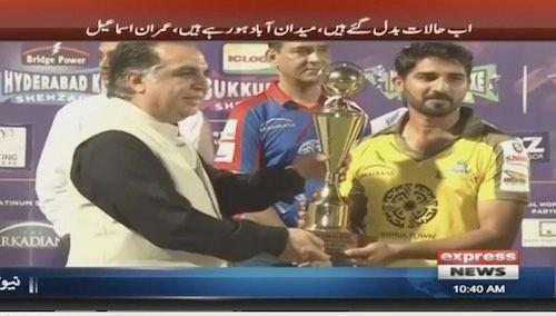 "Karachi Kings held a fabulous tournament"", governor Sindh, mayor Karachi laud cricket event"