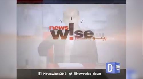 Newswise - 14 September, 2018