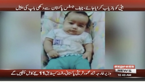 FIR registered as minor girl kidnapped in front of mother in Karachi