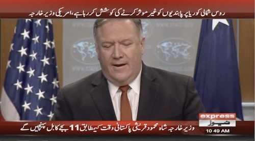 Mike Pompeo accuses Russia of actively working to undermine North Korea sanctions Play Mute Remaining Time -0:26 Fullscreen