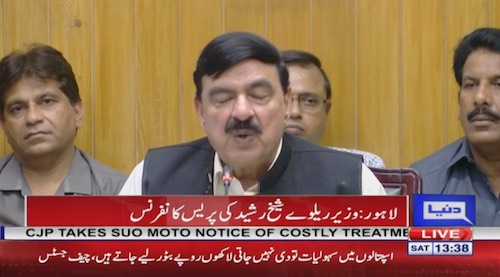 Sheikh Rasheed: Freight is the life line of Pakistan Railway