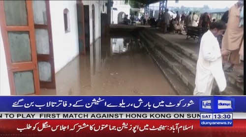Rain showers in Shorkot