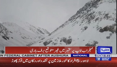 Khunjerab gets a snowy day in September
