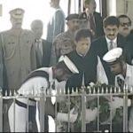 PM Imran Khan visits Mazar-e-Quaid in Karachi