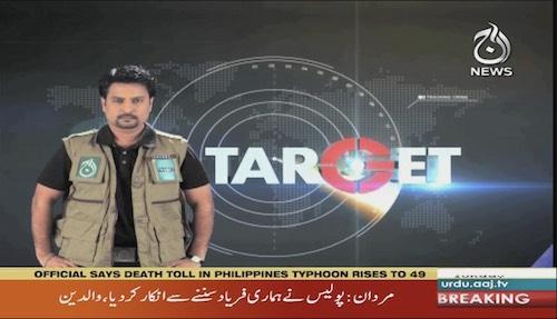 Target - 16th September, 2018