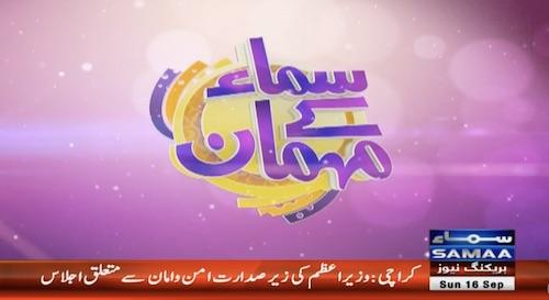 """Samaa Kay Mehmaan with MQM-P leader """"Dr Farooq Sattar"""""""