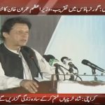 PM addressing the fund raising ceremony at Governor House