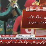 Asia Cup 2018: Pakistan crush Hong Kong