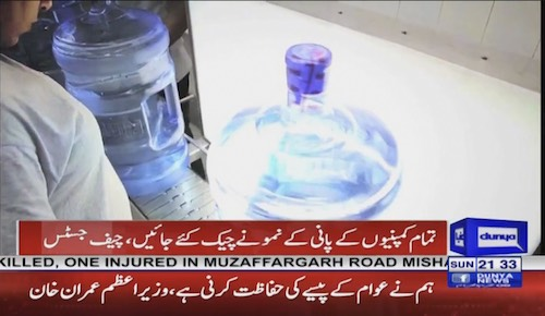 CJP Nisar orders forensic audit of mineral water company in 15 days