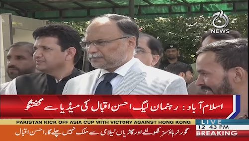 Ahsan Iqbal: Road map is vey necessary for development