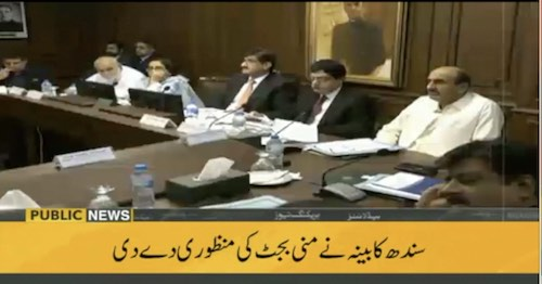 Sindh budget for remaining fiscal year to be unveiled today