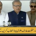 President Arif Alvi to address Parliament today