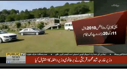 First Vehicle Of PM House Auctioned