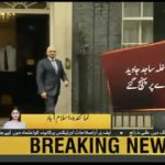 Pakistan, UK discuss regional security, money laundering