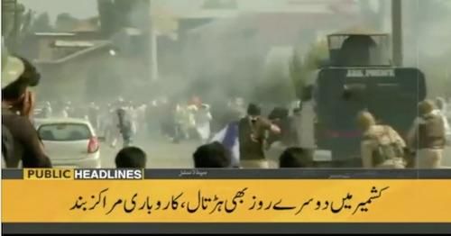 Kashmir Shuts On JRL Call Against Civilian, Militant Killings