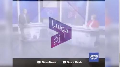 Dusra Rukh - 16 September, 2018