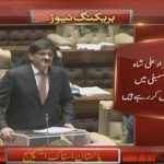 CM Sindh Murad Ali Shah presenting budget recommendations in provincial assembly