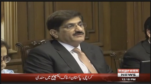 Three-member committee formed to investigate use of luxury vehicles in Sindh