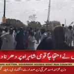 People started protest in Thatta