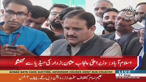 CM Punjab: Soon there will be no corruption in Pakistan